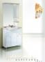 Мебель для ванны 85 см AQWELLA БАРСЕЛОНА 85 с корзиной купить