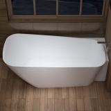 Ванна NS BATH  1650*800*580 мм NSB-16805-P купить