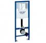 Инсталляция для унитаза GROHE Rapid SL 38713001 купить