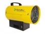 Пушка тепловая газовая BALLU BHG-20 (S) купить