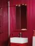 Зеркало с подсеткой HAFA Solo 42 красный 1330041 купить