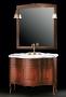 Комплект мебели GAIA Rodi 100 см купить
