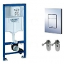 Инсталляция для унитаза GROHE Rapid SL комплект 3 в1 38772001 купить