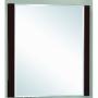 Зеркало АКВАТОН Ария 80 тёмно-коричневое 1A141902AA430 купить