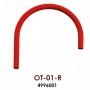 Сменный гибкий шланг к смесителю OMOIKIRI Kanto ОT-01-R 4996001 купить