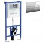 Комплект инсталляции для унитаза LAUFEN LIS CW1 8.9466.0.000.000.1+8.9566.1.004.000.1 купить