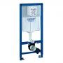 Инсталляция для унитаза GROHE Rapid SL 38528001 купить