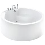 Ванна акриловая BELBAGNO 1500*1500*580 BB45-1500 купить