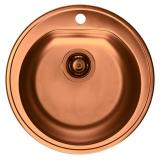Мойка кухонная в базу 45 см ALVEUS Form Vintage 30 медь 1070807 купить
