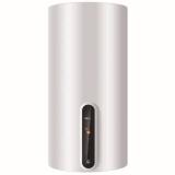 Водонагреватель электрический HAIER 100 ES100V-V1(R) купить