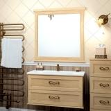 Мебель для ванной OPADIRIS Гарда 90 бьянко купить