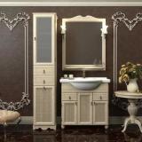 Мебель для ванной OPADIRIS Тибет 70 слоновая кость купить