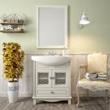 Мебель для ванной OPADIRIS Омега 75 слоновая кость купить
