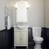 Мебель для ванной OPADIRIS Атрия 55 слоновая кость купить