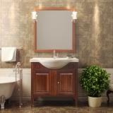 Мебель для ванной OPADIRIS Глория 55 светлый орех купить