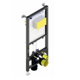 Инсталляция для подвесного унитаза BELBAGNO 1100*500 мм BB-T441 купить