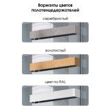 Полотенцедержатель LOTEN 250 мм купить