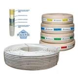 Труба металлопластиковая AQUALINK AQuapex PEX-AL-PEX 20х2,0 мм 100 м/п купить