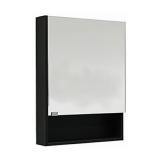 Зеркальный шкаф VALENTE Balzo 550*150*700 мм Blz550.12-02 купить