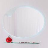 Зеркало с подсветкой VALENTE Lacrima L 750*20*600 мм Lac750.11 01-01 купить