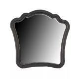 Зеркало настенное VALENTE Requerdo 872*45*819 мм R2.11 02 купить