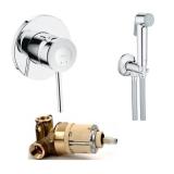 Гигиенический душ встраиваемый GROHE Bau Classic 124902 купить