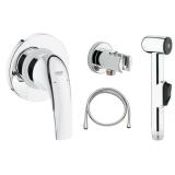 Гигиенический душ встраиваемый GROHE BauCurve 123072 купить